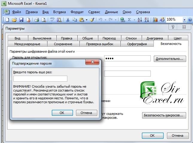 Почему тормозит Excel Большой размер файла Эксель Excel