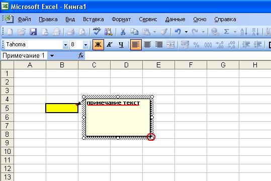 photo store Как Добавить Фото В Excel download