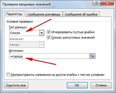 spisok-istochnik3