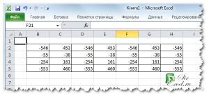 Как произвести математические действия с числом из буфера памяти в Excel